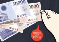 [신세계] SSG PAY X 신세계상품권 이벤트