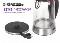 [G마켓] 가이타이너 무선 유리전기포트 gtg-1800 (16,970/무료)