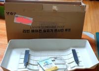 리빈 실외기커버 절전커버 전기세절약 와이어증정 29800/5000