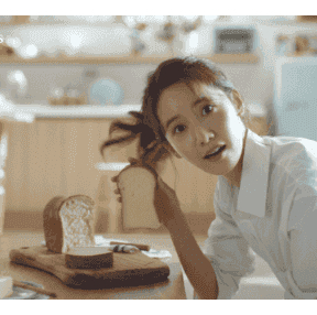 소녀시대 여신 빵순이 윤아 #1