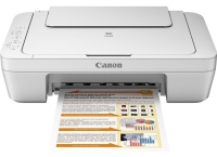 [ebay] Canon Pixma MG2520 All-In-One Print Scan Copy Inkjet Printer - Ink Not Included  ($16.99/무료)