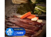 과메기 10마리 야채세트 ( 15900원 / (무료배송)