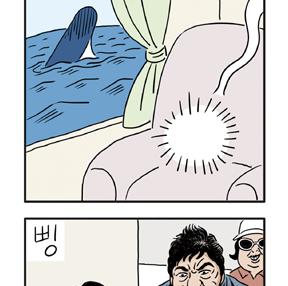 도리도리 장도리~