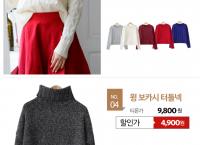 여성봄니트 950원 무료배송