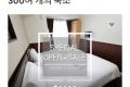 오사카 호텔, 민박, 게스트하우스 최저가로 예약하는 법 꿀팁
