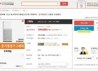[stco] stco 정장특가전 (35,000/무배)