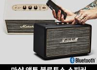 Specials Sale Marshall ACTON Bluetooth Speakers 마샬 블루투스 스피커 (180,900원 /무료배송)