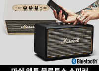 Specials Sale Marshall ACTON Bluetooth Speakers 마샬 블루투스 스피커 (180,900원 /무료배송)