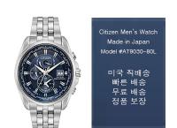 시티즌 에코드라이브 AT9030-80L 시계 ($225+16,500원/무배)