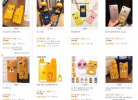 요즘 유행하는 카카오프렌즈 3D 케이스 모음 (가격 다양/한국무배)