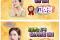 역대 미녀 여배우 탑10