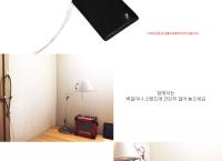 [스토어팜] 유선이어폰을 넥밴드 처럼 편하게 쓰자. 팟스트랩 스페셜 9,000원 (-3,000원할인)