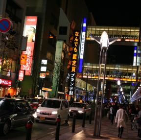 일본이라는데 어딘지아시는분?