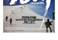 보람좌 식겁한 한국영화