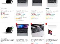 쿠팡] Apple 2019년 맥북 프로 터치바 9~17% 할인 진행중