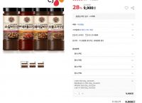 [옥션] 백설 고기양념 500g x 4개 선택 (9,900원/무료)