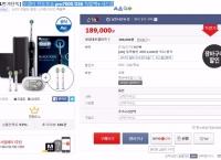[11번가] 오랄비 전동칫솔 pro7000 D36 특별팩+사은품 (189,000/무료)