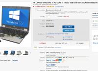 [이배이] HP 노트북 core i5 + 정품 윈10($188/free)