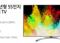 LG 55인치 4K UHD 스마트TV(1800000) 무료배송