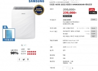 [옥션]  16년형 삼성공기청정기 AX40K3020GWD+필터증정  (239,000/무료)