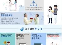 [티몬] 웰퍼스 온수매트 (94090~/무료)