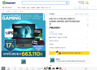 [G마켓/레노버 노트북] L340-15IRH I5 LEGEND GAMING /66만원/SSD256G업 [최종금액679,150원/무배]
