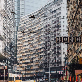 홍콩가고 싶네요.