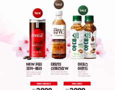 [쿠팡] 코카콜라 외 음료 할인