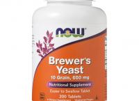 단백질의 보고 Now Foods 맥주효모 200정 1통 6,970원