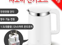 [큐텐]샤오미 전기포트 ( 38,300원 / 무료배송 )