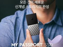 WD My Passport SSD 휴대용 외장하드 1테라 (139,000원 / 무료배송)