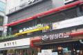 강남 맛집공유