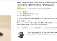 [Amazon.com] Dell Latitude E6230 ($189/US Free)