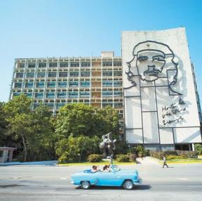 예술과 혁명의도시 쿠바