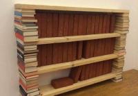 벽돌장- 책은 재료일뿐