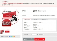 [다나와] 라바 오메가 소시지(560g/총60개) (19,500원+무료배송)
