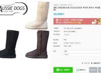 [스토어팜] 양털롱부츠 220사이즈 18,000(무료배송)