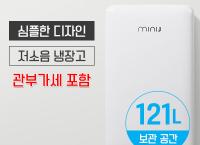 [큐텐]샤오미 클래식 미니 냉장고  ( 381,500원 / 무료배송 )