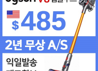 다이슨 v8 앱솔루트 무선진공청소기, 2년A/S ($485, 원화519,629원/무료배송)