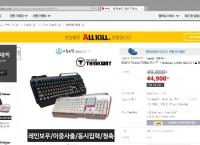 [옥션] 웨이코스 THINKWAY LUNA MECH 기계식 키보드 (44,900원/2500원/직수령가능)