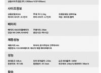 (큐텐)샤오미 미지아 전동킥보드(318,800/0)