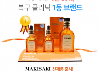 마키사키 프라칵시 오일 120ml 천연헤어에센스오일