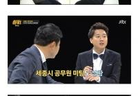 [썰전] 재평가되는 허경영의 공약