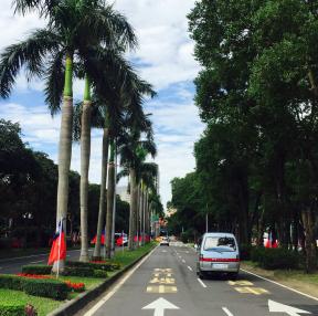대만의 거리