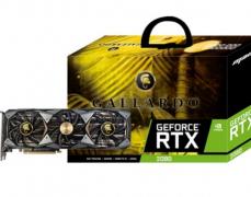 만리 GEFORCE RTX 2080 D6 8GB 그래픽카드 879,000원