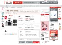 [롯데i] 캐논 EOS M2(화이트, 18-55mm, 22mm, 90EX, 롯데카드 7%) (372,810/무료)