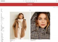 [망고] 2018년 가을/겨울 컬렉션 최대 50%세일