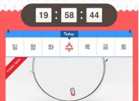 [샤오미 로봇청소기] 28만원대에 구매 가능 (관부가세, 배송비 포함)