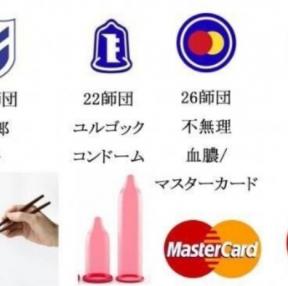 일본인들이 생각하는 한국 부태마크