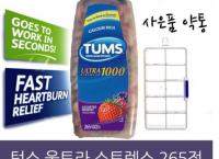[쿠팡]역류성 식도염에 좋은 천연소화제 텀스 26,500원